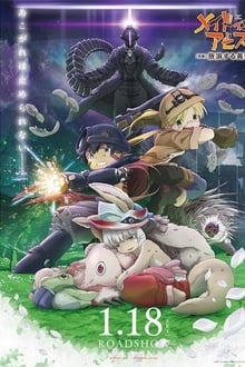 pelicula Made in Abyss: Wandering Twilight