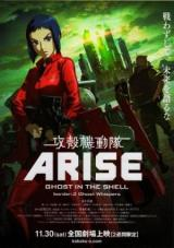 pelicula Ghost in the Shell Arise. Border:2 Ghost Whispers