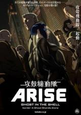 Ghost in the Shell Arise. Border:4 Ghost Stands Alone